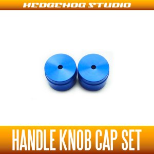 Photo1: 【DAIWA】 Handle Knob Cap 【S size】 SAPPHIRE BLUE  - 2 pieces -