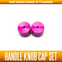 【DAIWA】 Handle Knob Cap 【S size】 PINK  - 2 pieces -