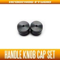 【DAIWA】 Handle Knob Cap 【S size】 BLACK  - 2 pieces -
