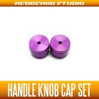 【DAIWA】 Handle Knob Cap 【S size】 ROYAL PURPLE  - 2 pieces -