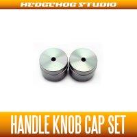 【DAIWA】 Handle Knob Cap 【S size】 GUNMETAL  - 2 pieces -