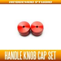 【DAIWA】 Handle Knob Cap 【S size】 RED  - 2 pieces -
