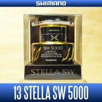 [SHIMANO genuine product] 13 STELLA SW 5000 Spare Spool