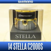 【SHIMANO】 14 STELLA C2000S Spare Spool*Back-order (Shipping in 3-4 weeks after receiving order)