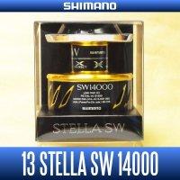 【SHIMANO】 13 STELLA SW 14000 Spare Spool