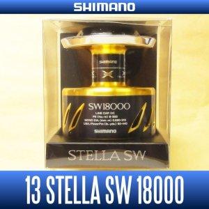 Photo1: 【SHIMANO】 13 STELLA SW 18000 Spare Spool