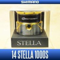 【SHIMANO】 14 STELLA 1000S Spare Spool