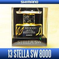 【SHIMANO】 13 STELLA SW 8000 Spare Spool