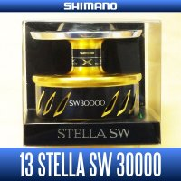 【SHIMANO】 13 STELLA SW 30000 Spare Spool *Back-order (Shipping in 3-4 weeks after receiving order)