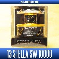 【SHIMANO】 13 STELLA SW 10000 Spare Spool