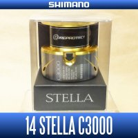 【SHIMANO】 14 STELLA C3000 Spare Spool *Back-order (Shipping in 3-4 weeks after receiving order)
