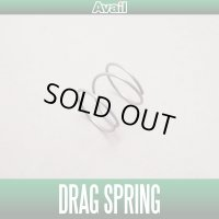 【Avail】Star Drag Spring - for SHIMANO