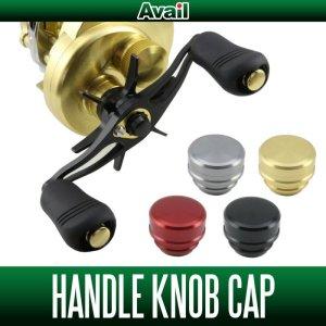Photo1: 【Avail】 SHIMANO Handle Knob Cap for 14 CALCUTTA CONQUEST - 1 piece