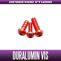 【Abu】 Duralumin Screw Set 5-6-8 【LTX】 RED