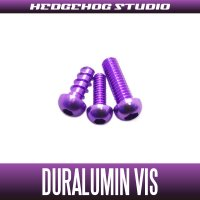 【Abu】 Duralumin Screw Set 5-6-8 【LTX】 ROYAL PURPLE
