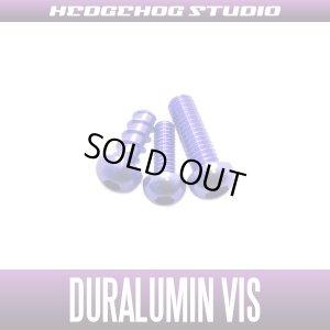 Photo1: 【Abu】 Duralumin Screw Set 5-6-8 【LTX】 DEEP PURPLE