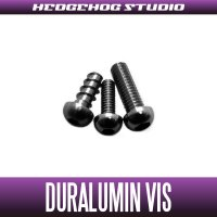 【Abu】 Duralumin Screw Set 5-6-8 【LTX】 GUNMETAL