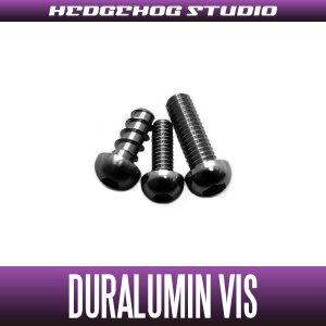Photo1: 【Abu】 Duralumin Screw Set 5-6-8 【LTX】 GUNMETAL