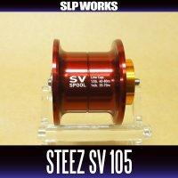 【DAIWA】 STEEZ SV 105 SPOOL  RED (Shallow Spool)