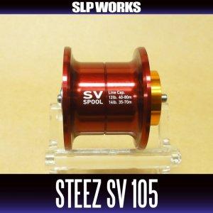 Photo1: 【DAIWA】 STEEZ SV 105 SPOOL  RED (Shallow Spool)