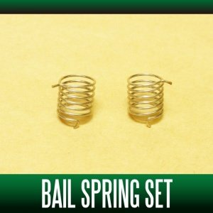 Photo1: Cardinal 3 Series 4 Series Bail Spring set ※ genuine compatible product