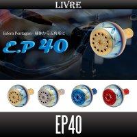 [LIVRE] EP40 Handle Knob *HKAL