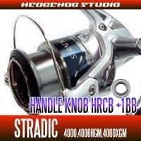 15 STRADIC 4000,4000HGM,4000XGM Handle knob 1 Bearing Kit 【HRCB】