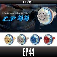 [LIVRE] EP44 Handle Knob *HKAL