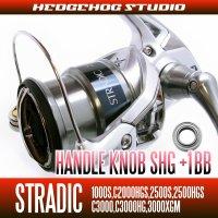 15 STRADIC 1000S,C2000HGS,2500S,2500HGS,C3000,C3000HG,3000XGM Handle knob 1 Bearing Kit 【SHG】