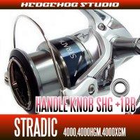 15 STRADIC 4000,4000HGM,4000XGM Handle knob 1 Bearing Kit 【SHG】