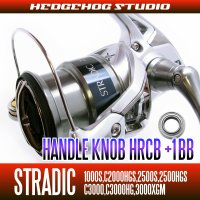 15 STRADIC 1000S,C2000HGS,2500S,2500HGS,C3000,C3000HG,3000XGM Handle knob 1 Bearing Kit 【HRCB】