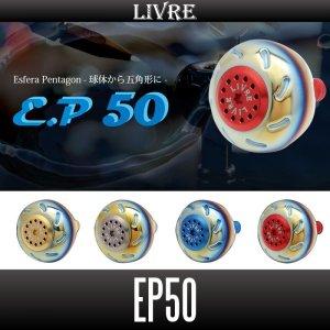 Photo1: [LIVRE] EP50 Handle Knob *HKAL