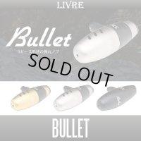 [LIVRE] Bullet Handle Knob *HKAL