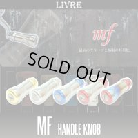 [LIVRE] mf (Mezzo Forte) Titanium Handle Knob *HKAL (Discontinued)