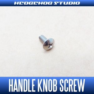 Photo1: Handle Knob Screw M2.6x6 stainless-steel for SHIMANO/DAIWA/ABU