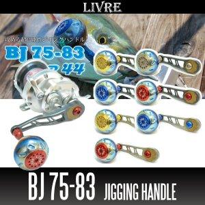 Photo1: [LIVRE] BJ 75-83 Handle *LIVHASH