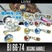 [LIVRE] BJ 66-74 Handle *LIVHASH