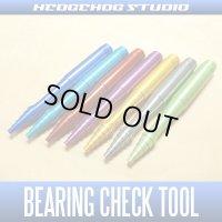 Bearing Check Tool Light
