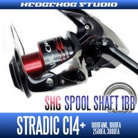STRADIC CI4+ 1000FAML,1000FA,2500FA,3000FA Spool Shaft 1 Bearing Kit - M size  [SHG]