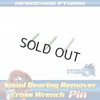 End Pin of Cross Wrench for Spool Bearing Pin Remover - 3 pieces [spare parts]