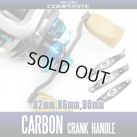 [Studio Composite] Carbon Crank Handle for ABU/DAIWA RC-SC without handle knobs *SCMHADA