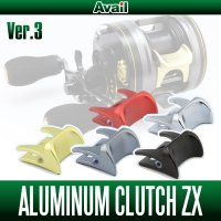 [Avail] ABU Aluminum Clutch Lever ZX Ver.3 for Morrum SX/ZX series