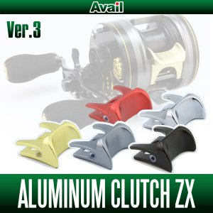 Photo1: [Avail] ABU Aluminum Clutch Lever ZX Ver.3 for Morrum SX/ZX series