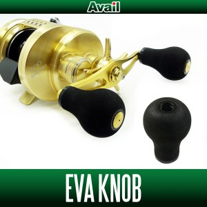 Photo2: [Avail] EVA Handle Knob Type-A *HKEVA