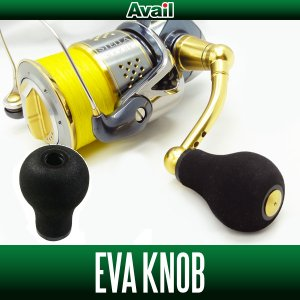 Photo1: [Avail] EVA Handle Knob Type-A *HKEVA