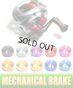 Photo1: [Avail] SHIMANO Mechanical Brake Knob BCAL-ALD09 for CORE 50MG/51MG, CORE 100MG/101MG, 09 ALDEBARAN Mg/Mg7, 08/07 Metanium Mg/Mg7