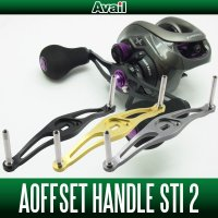 [Avail] SHIMANO Swept Handle STi2 & STi 2.5 (HD-SH-STi2) for SHIMANO *AVHASH