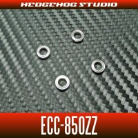 ECC-850ZZ 4 piece set 【5mm×8mm×2.5mm】*AVHASH