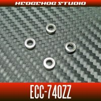 ECC-740ZZ 4 piece set 【4mm×7mm×2.5mm】