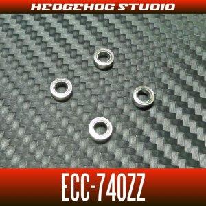 Photo1: ECC-740ZZ 4 piece set 【4mm×7mm×2.5mm】